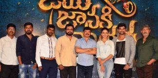 Jaya Janaki Nayaka film title launch