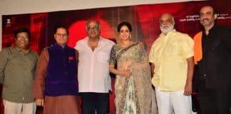 MOM Telugu Trailer Launch