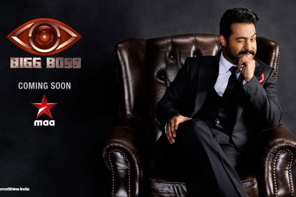 Junior NTR to Host Bigg Boss Telugu