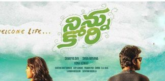 Ninnu Kori to open with 500 Premieres