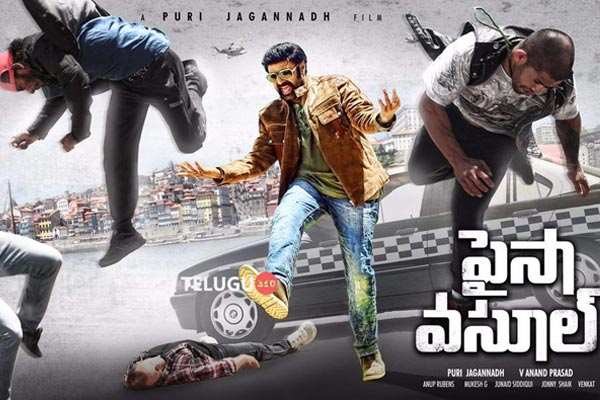NBK101 - Paisa Vasool First Look
