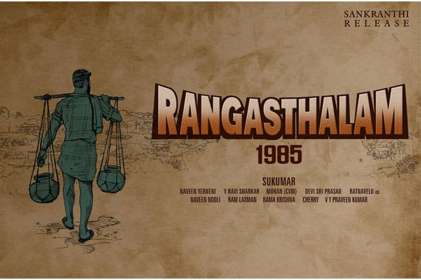 Rangasthalam strikes Gold before Release