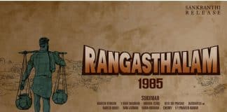 Rangasthalam-1985