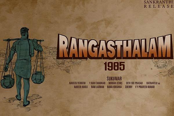 Ram Charan shoots amid tough conditions for 'Rangasthalam'