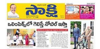 Beware of fake news: Sakshi writes CM announced Nobel prize for Olympic winners