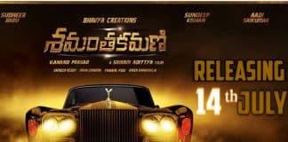 Shamantakamani Release Date