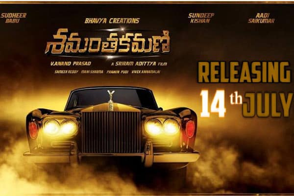 Most awaited Multistarrer Release Date
