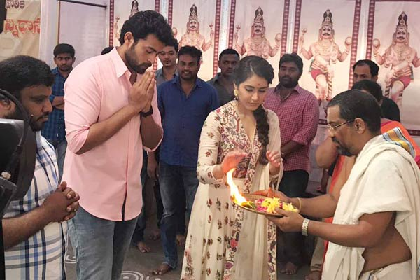 Varun Tej's next film launched-directed by Venky Atluri