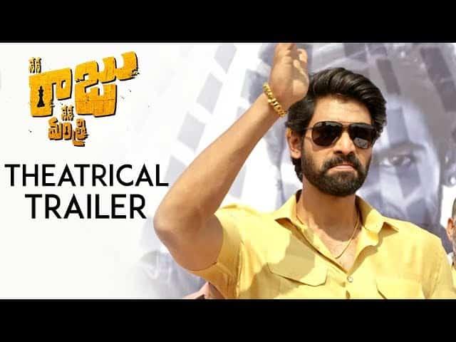 Nene Raju Nene Mantri Trailer Review