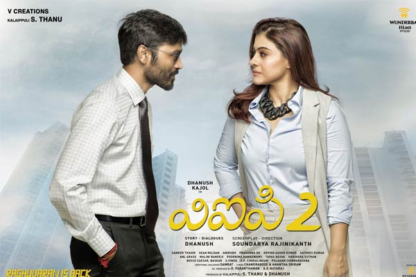 SEE PIC: Dhanush promotes VIP 2 with Kajol and Soundarya Rajinikanth