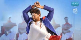 Duvvada Jagannadham 10 days AP and TS Collections