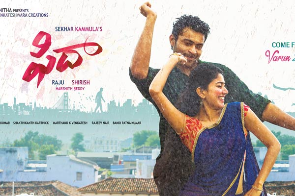 Fidaa smashes Duvvada Jagannadham, Ninnu Kori collection records at United States box office