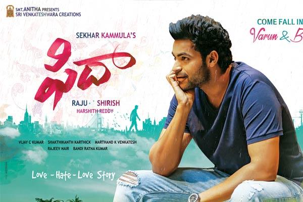 Fidaa movie reviews: Varun Tej-Sai Pallavi's film is magical, say fans