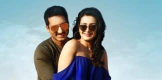 Gautham Nanda is my Best film till Date: Gopichand