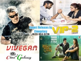 """""""Phenomenal August from CineGalaxy for USA Movie Lovers"""""""