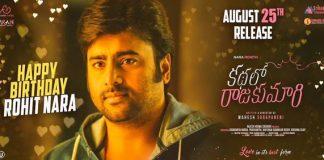 Rohit announces Kathalo Rajakumari Release Date