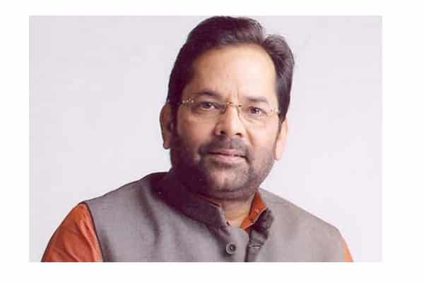 Muslim groups protest against Naqvi's silence on killings