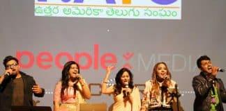 NATS 2017 Sandhya Ragam