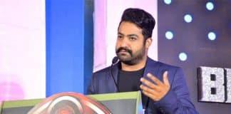 NTR Bigg Boss Telugu Show Launch