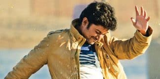Ninnu Kori Censor Talk