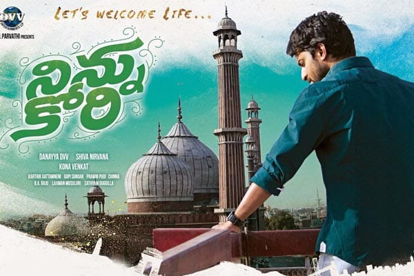 Ninnu Kori 3 days AP, TS Collections