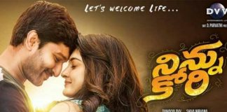 Ninnu Kori Worldwide Pre-Release Business
