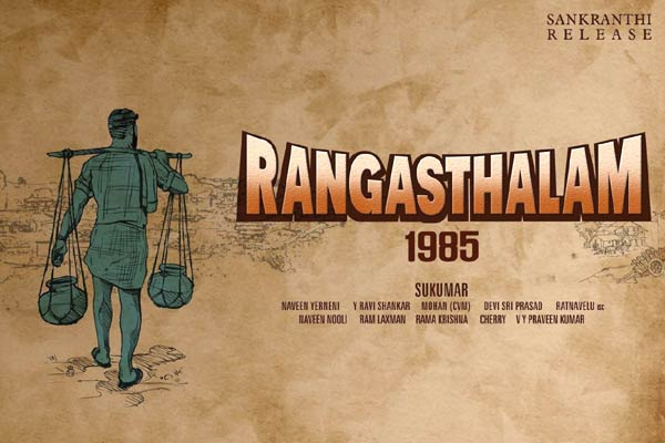 Team Rangasthalam gear up to shoot in a 5 Crore worth set