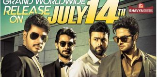 Shamanthakamani Release Date Posters