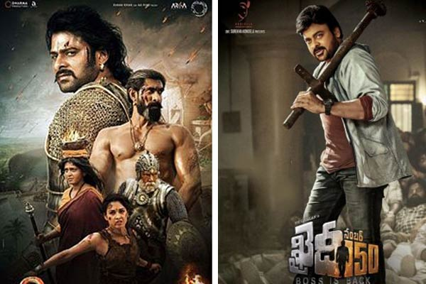 Telugu Films' BO Report in First Half of 2017