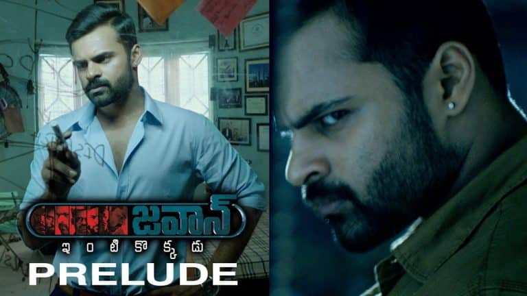 Jawaan Prelude: A New side of Tej