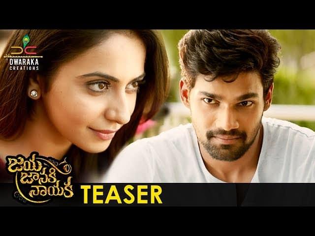 Jaya Janaki Nayaka Teaser: Romance Overloaded