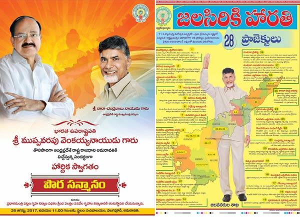 I wish Telugu states prosper: Venkaiah Naidu