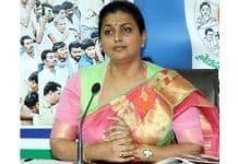 Akhila Priya is the Lady Pappu of Chandrababu's Cabinet : Roja