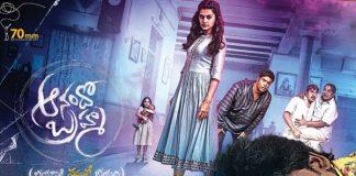 Anando Brahma Review