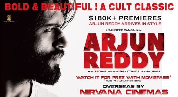 Arjun Reddy New Locations from 8/31