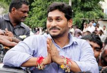 Central Election Commission orders action against Jagan's shoot CM remarks