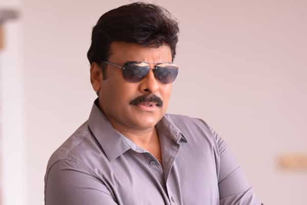 Complete Details of Megastar's Birthday Event