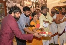 Chiranjeevi 151 Movie Opening