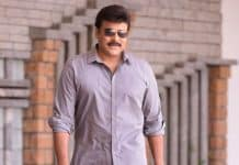 Blood donation drive to mark Chiranjeevi's 40 years in films