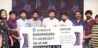 Darshakudu movie 1st ticket purchased by Mega Star Chiranjeevi