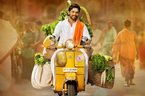 Duvvada Jagannadham Worldwide Closing Shares