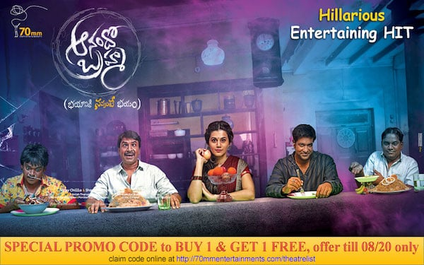 Anando Brahma Movie Review & Rating: Tapsee Pannu Entertains as a Ghost