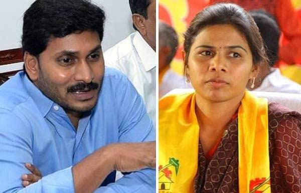 Jagan & Akhila invoke father's legacy, while CM accuses Late YSR