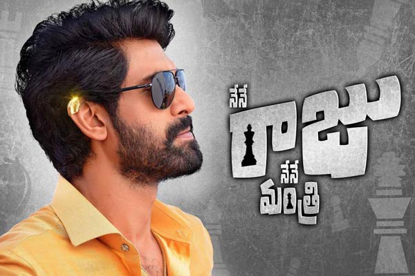 Like finding something exciting in everything I do: Rana Daggubati