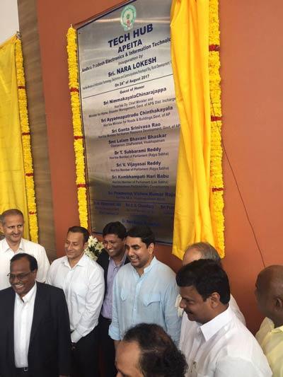 Lokesh inaugurates Vizag Tech Hub with 8 IT companies