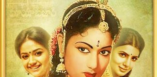 Mahanati overseas rights fetches a handsome price