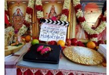Mahesh's 25th Film Launched