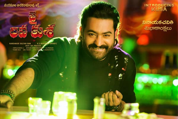Jai Lava Kusa Teaser - Introducing LAVA as Jr NTR
