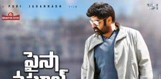 Paisa Vasool Review Paisa Vasool Movie Review NBK101 Review