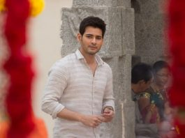 Mahesh has special plans for September 9th